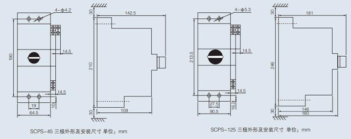 > kscps(kbo)系列控制保护开关电器